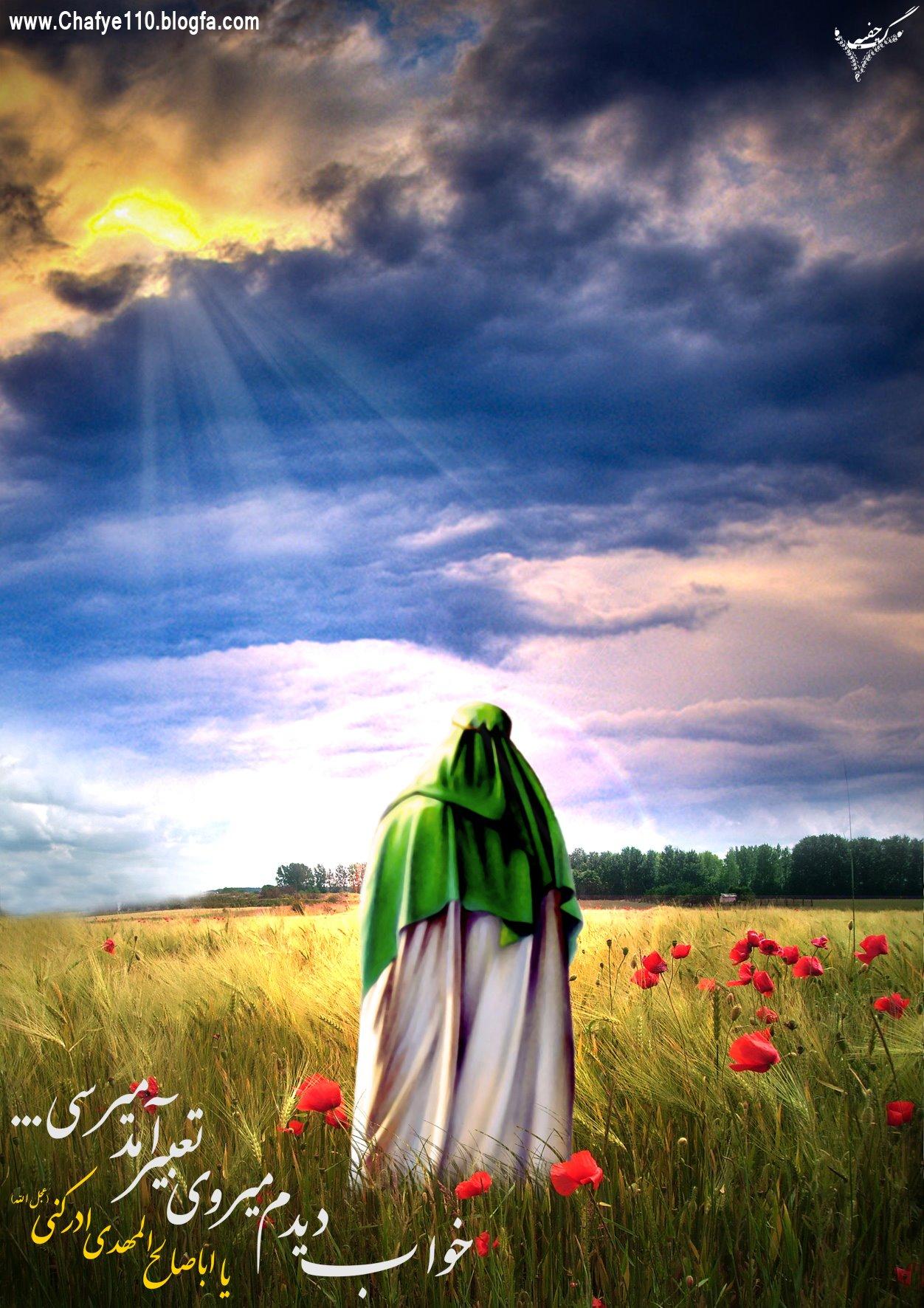امام زمان(عج)---شلمچه سرزمین عشق وایثار